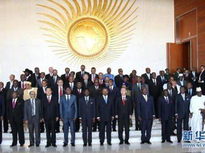 AU dội gáo nước lạnh vào LHQ và ngăn chặn mưu đồ của phương Tây