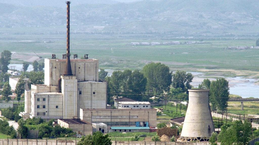 trung tâm nghiên cứu hạt nhân