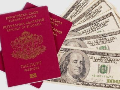 Những lợi ích từ quốc tịch và hộ chiếu Bulgaria